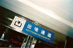 72Shanghai.jpg